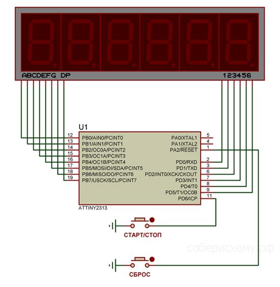 Схема секундомера: