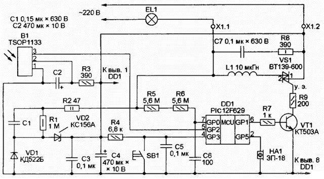 Микроконтроллер DD1, получая