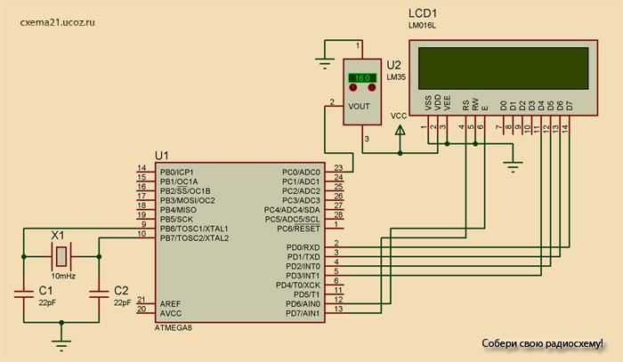 В схеме LM35 подключен к АЦП
