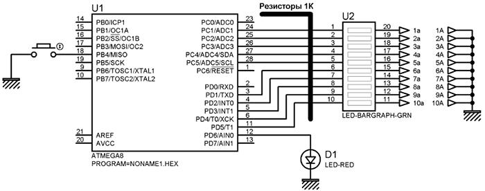 Упрощенный тестер LAN-кабеля